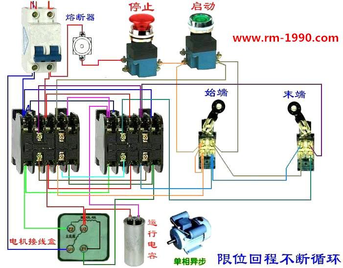 电机接线图两电机三个交流接触器图片
